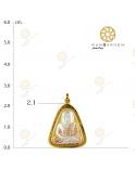 ล.พ.เงิน ปี 45 จอบทองกลางเหรียญดิบ จับขอบ